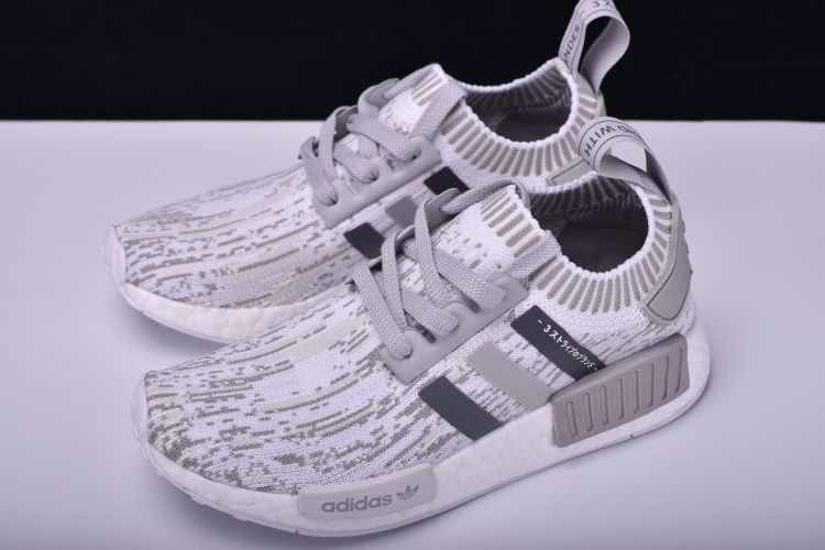 New adidas Originals NMD R1 Primeknit Grey Glitch Camo
