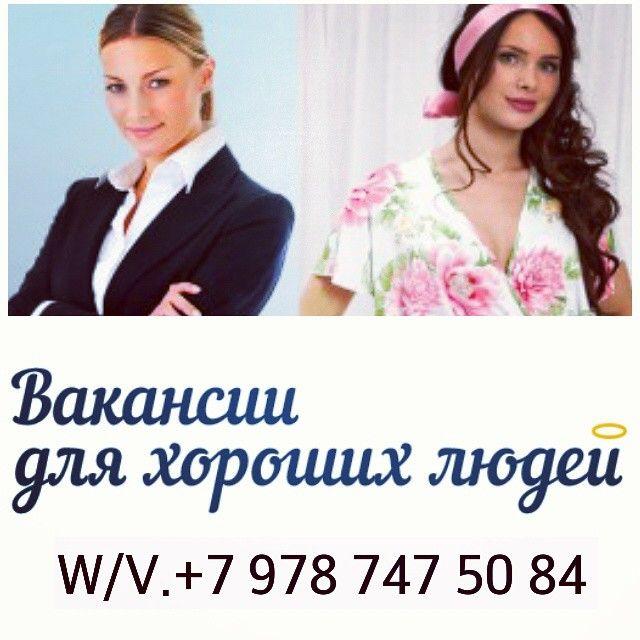Работа в интернете на дому девушкам работа для девушек в ноябрьске