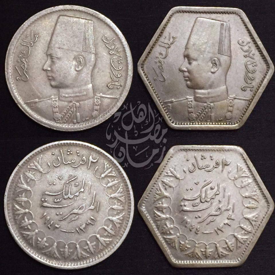 قرشان 2 قرش صاغ معدني من عهد الملك فاروق الاول احدهما سنة 1942 م والاخري سنة 1944 م Egyptian History Antique Coins Old Egypt