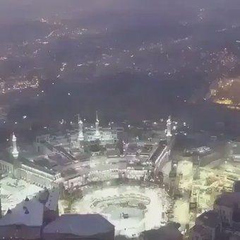 Twitter 2016 Şehri Ramazan Hatim Duası