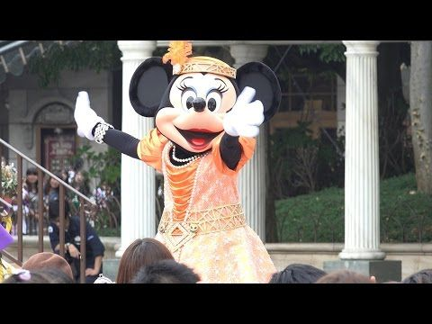 Halloween at Disney Sea