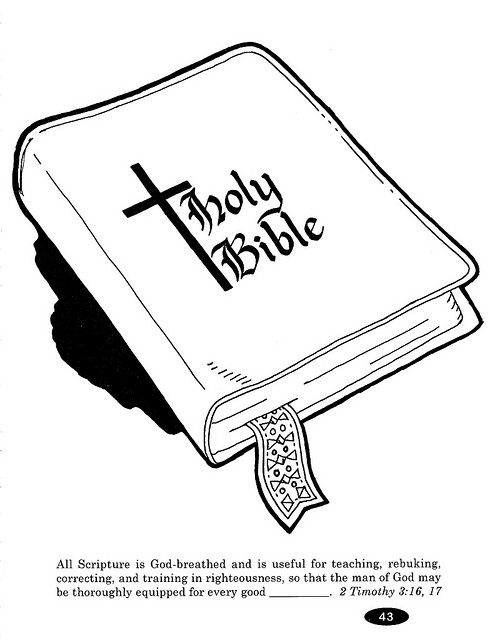 Word Of God Colouring Pages Printable Coloring Pages Coloring