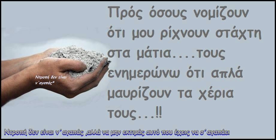 252221_451526594939754_1756984477_n.jpg (921×467)