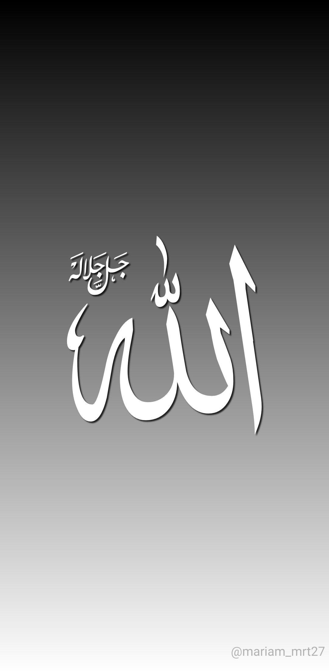 Loveallah328 Is Creating Life Changing Videos Patreon Black Wallpaper Black Hd Wallpaper Allah Wallpaper