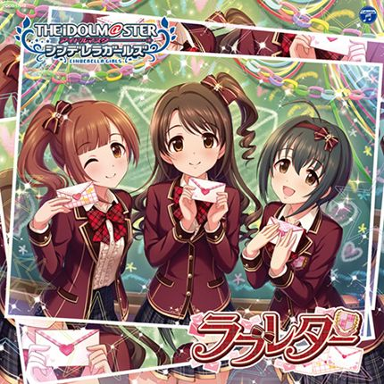 THE IDOLM@STER CINDERELLA GIRLS STARLIGHT MASTER 09 ラブレター ...