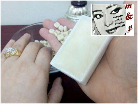 أصنعى بنفسك صابون ملح الحليب الرهيييب للعرايس لتبيض البشرة والجسم مع خبيرة التجميل مريم يحيى Youtube Phone Cases Electronic Products Phone
