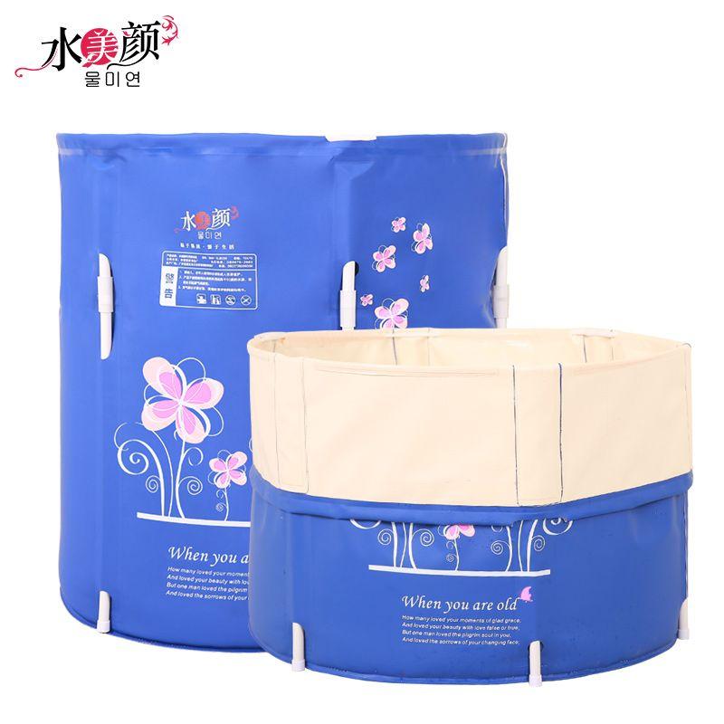 Water can lift beauty folding tub bath bucket adult bathtub ...
