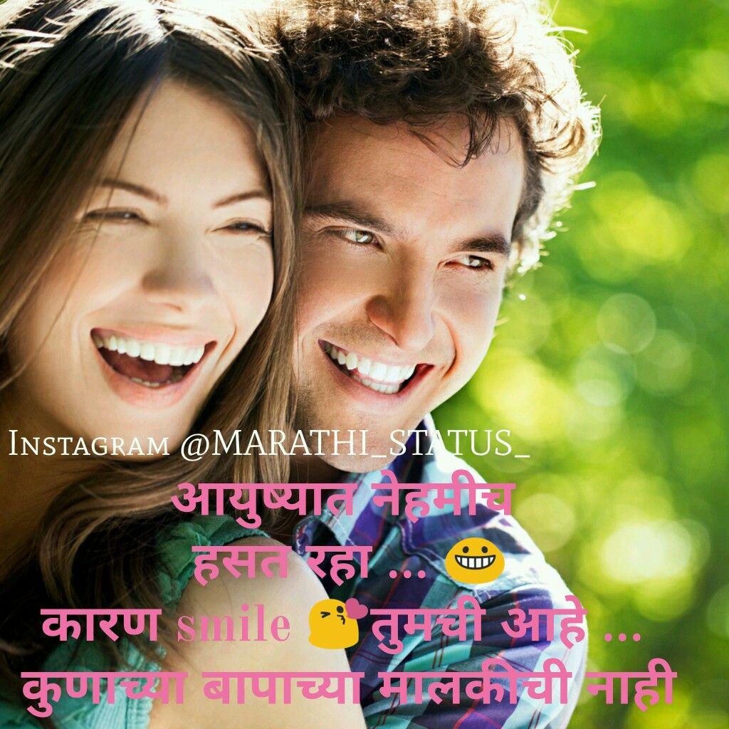 Pin By Marathi Status On Marathi Status Cosmetic Dentistry