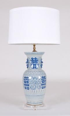 Double Happiness Lamp: Avala And Summerour Lamps