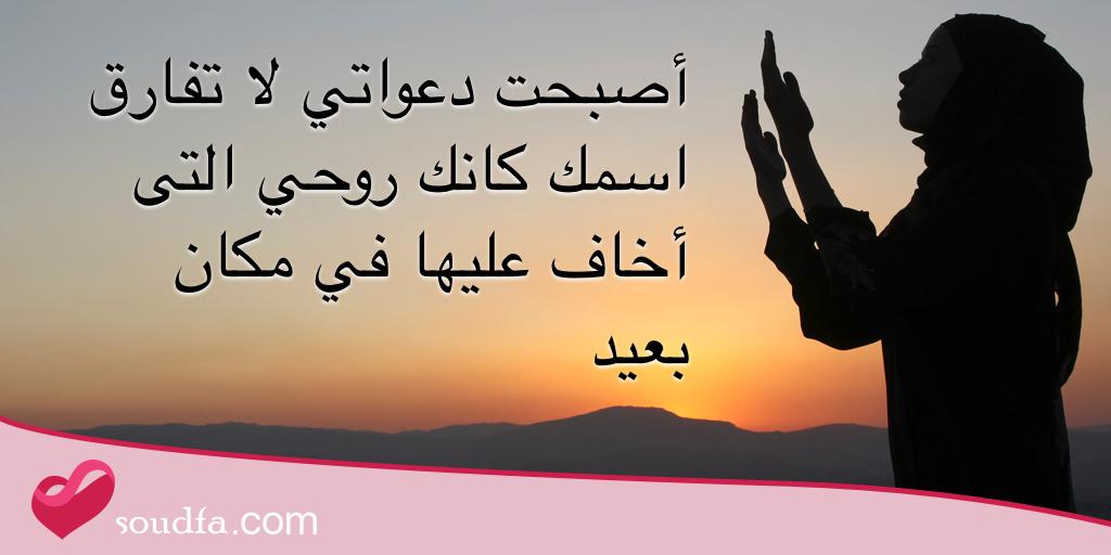 توكل علي الله وإبدأ البحث عن الشريك الآن على موقع صدفة Www Soudfa Com Arabic Calligraphy Movie Posters Calligraphy