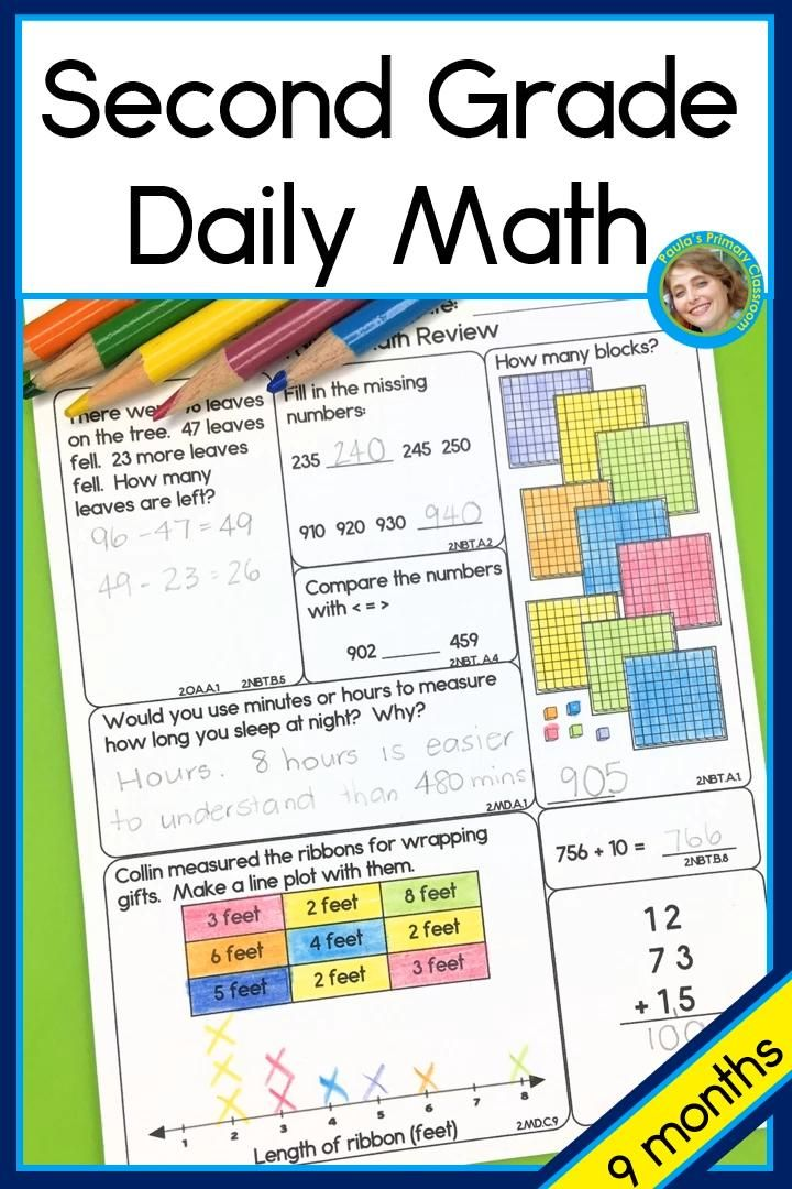 Daily math year long bundle for second grade NO PREP common core aligned work…