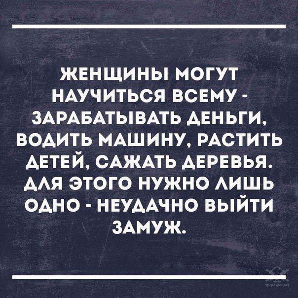 Vyskazyvaniya S Glubokim Smyslom Mudrye Citaty Vdohnovlyayushie Citaty Yumornye Citaty