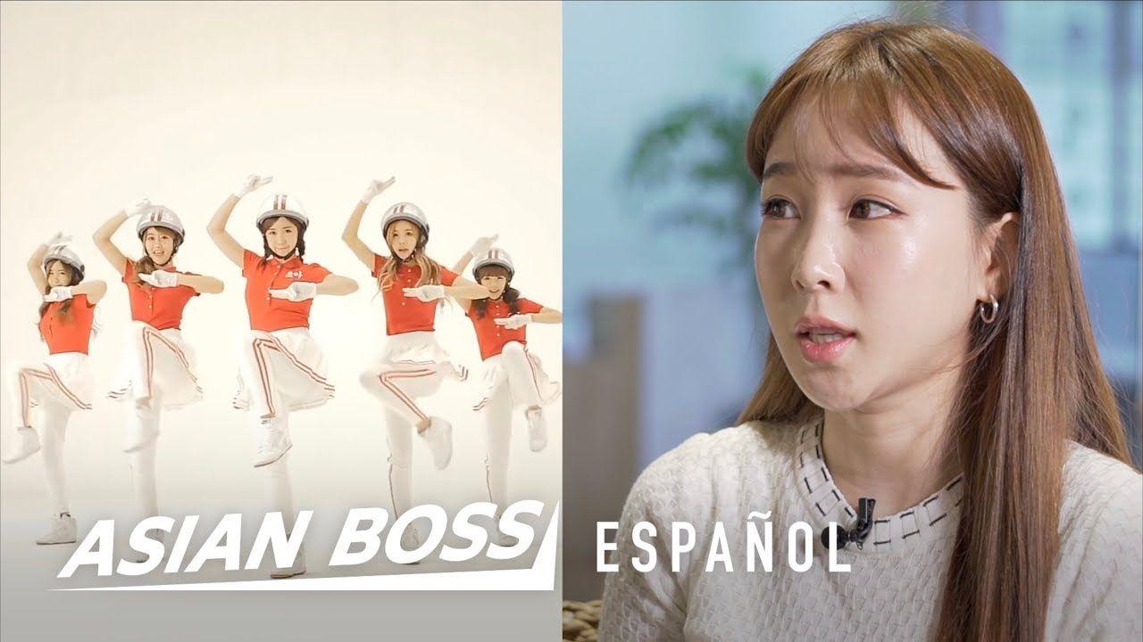 Confesiones De Una Ex Idol De K Pop Ft Crayon Pop Pop Boss Movie Posters