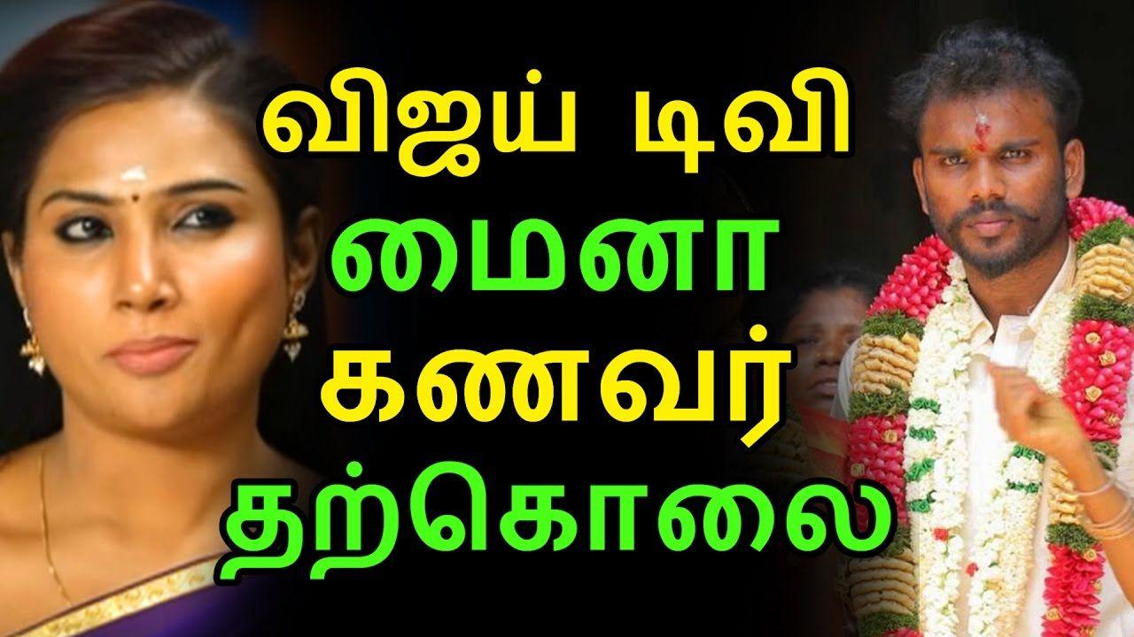 à µà ¿à œà ¯à¯ à Ÿà ¿à µà ¿ à à¯ˆà ©à ¾ à •à £à µà °à¯ à ¤à ±à¯à •à¯Šà ²à¯ˆ Tamil Cinema News Kollywood News