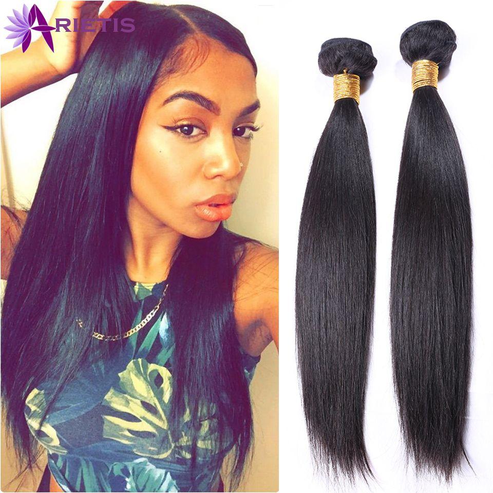 Brazilian Virgin Hair Straight 2pc Brazilian Hair Weave Bundles