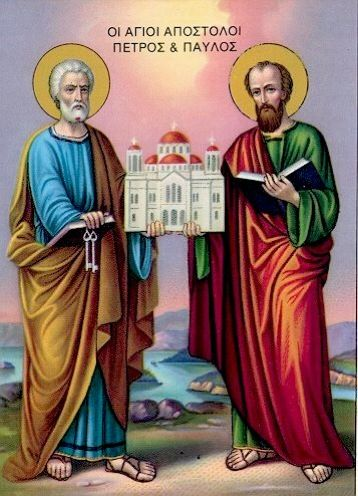 Saints Peter and Paul. Holy and Glorious Apostles Peter and Paul – June 29. Troparion, Tone 4. Leaders of the Apostles and teachers of the world. Fathers of the One Holy and Apostolic Catholic Church