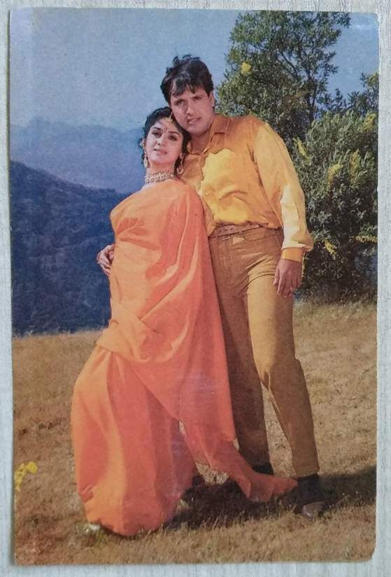 Teri Payal Meree Geet Movie Download Free In English Hd