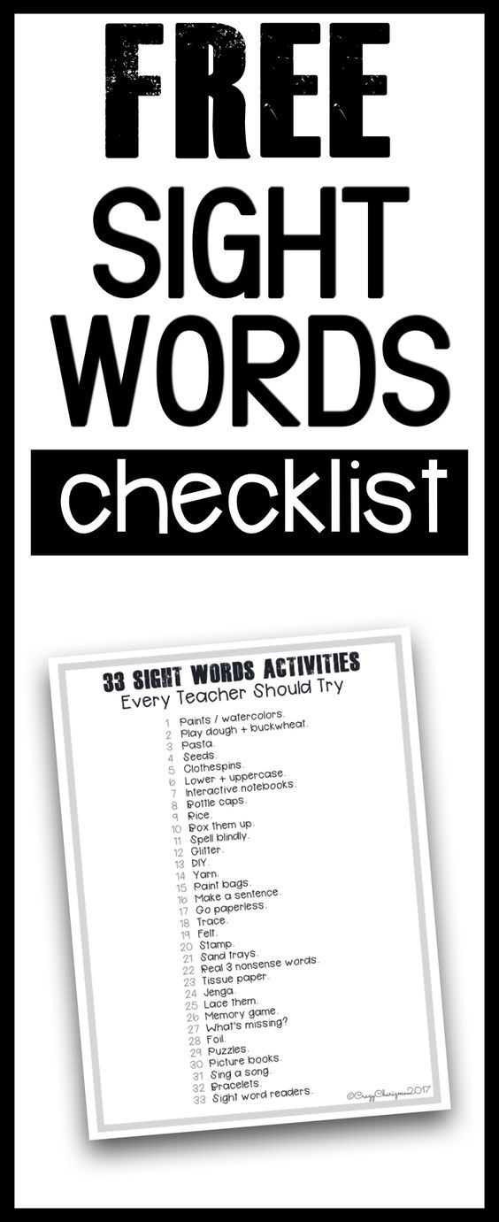 Want fun and engaging sight words activities for