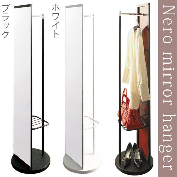 Hang hanger rack with mirror coat hanger Nordic hanger stand rack fashion  costume storage simple door