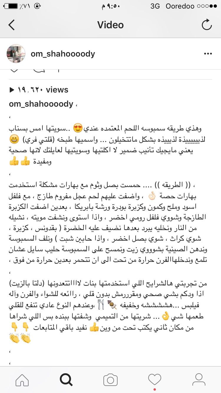 Pin By Shrooq Ali On وصفات طبخ Video