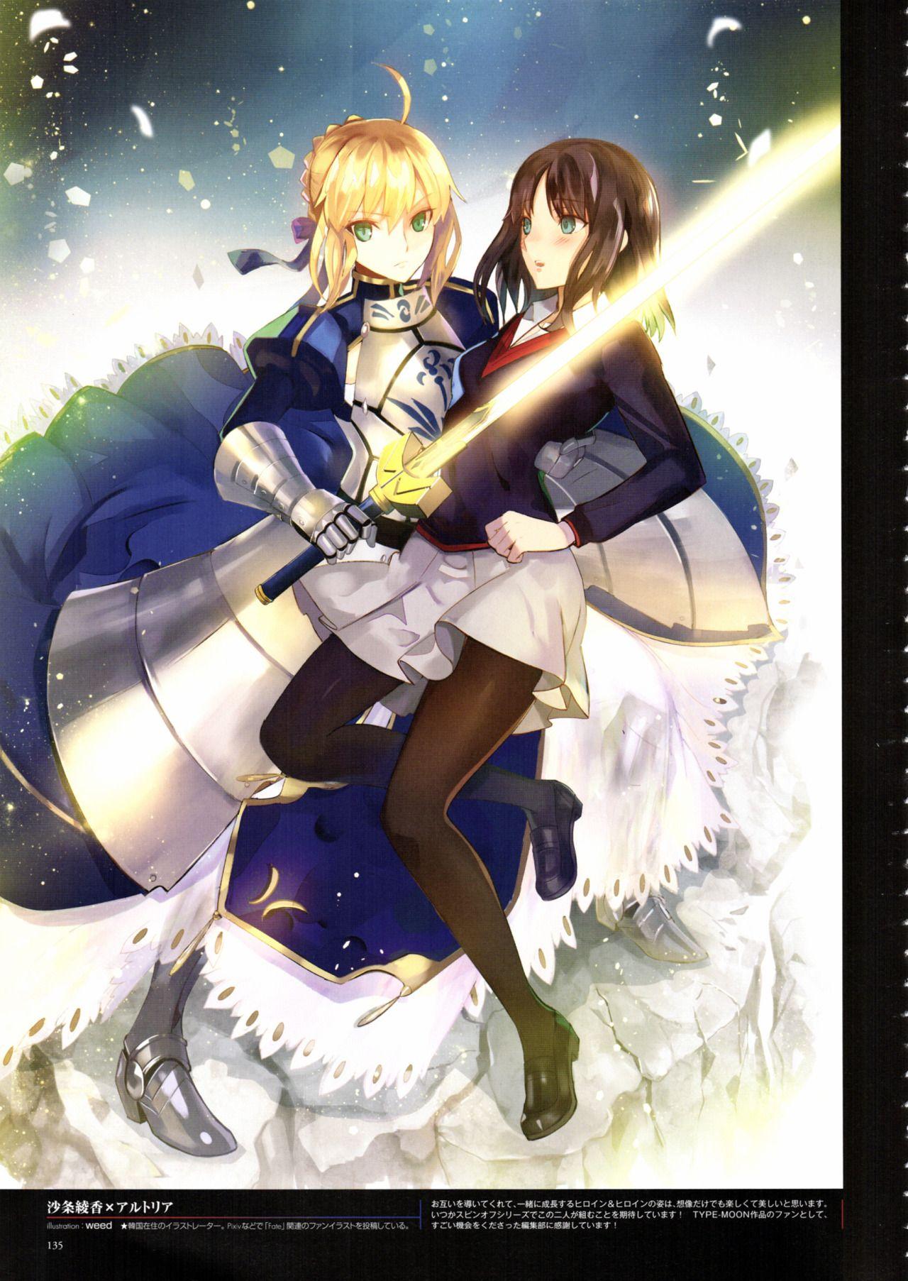 Ayaka Sajyou / Saber【Fate】 Fate anime series, Fate stay