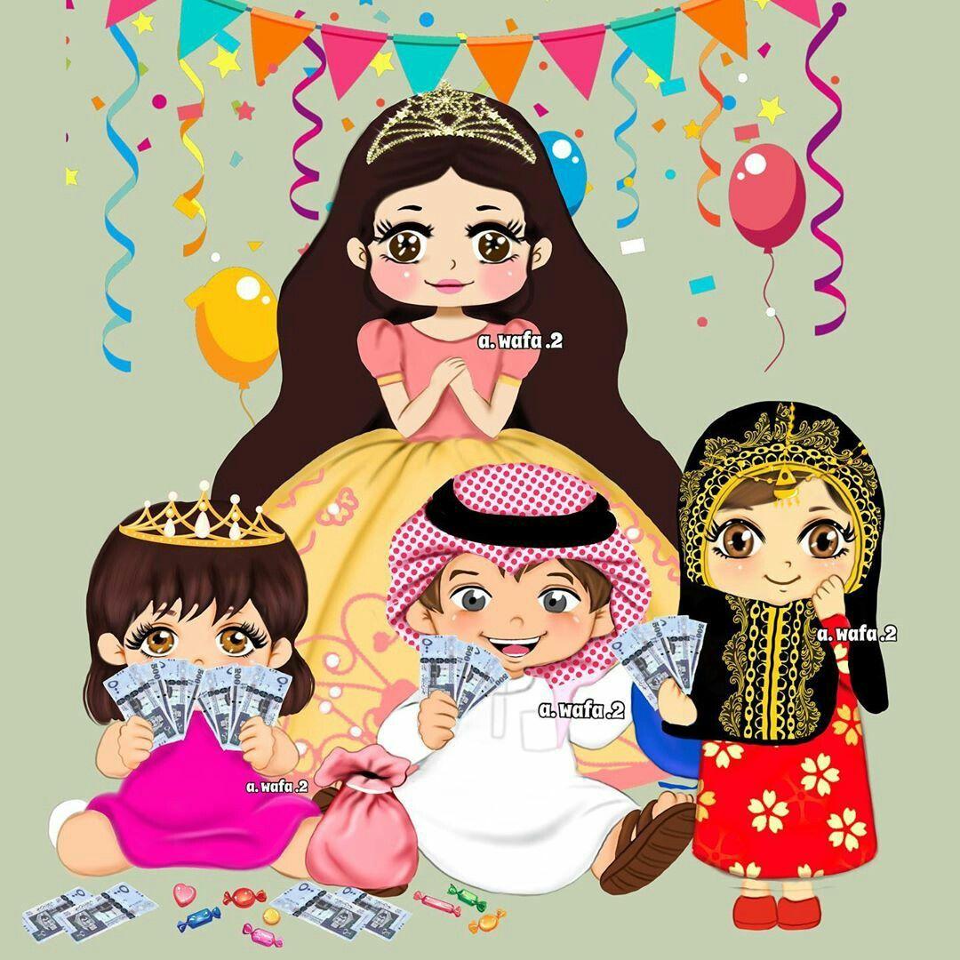 Pin By A Wafa 2 On A Wafa 2 Cartoon Art Indian Art Ramadan Images