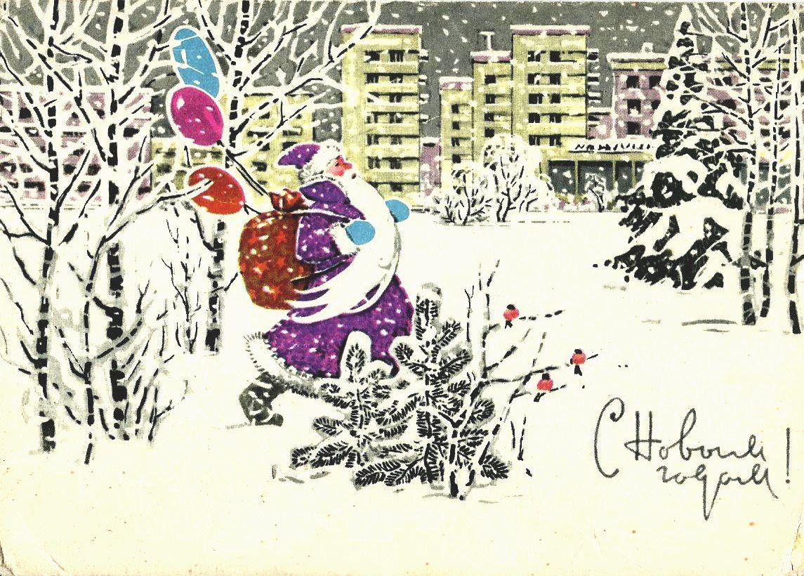 Поздравления фото, открытки с новым годом художник кузнецов