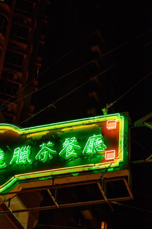 Photos Immortalize Hong Kong S Bright Neon Signs Before They All Disappear My Modern Met