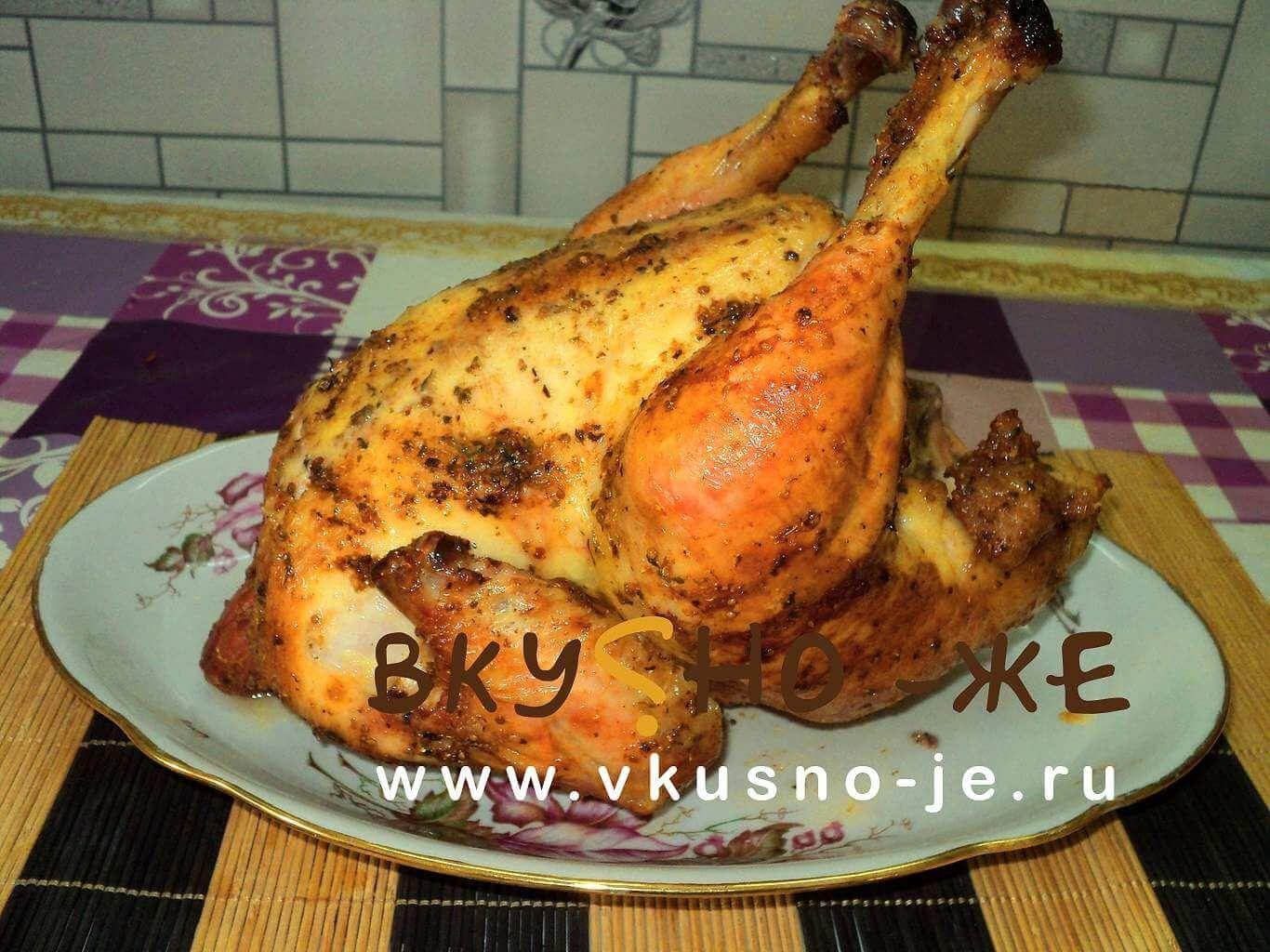 курица целиком на банке в духовке рецепт с фото
