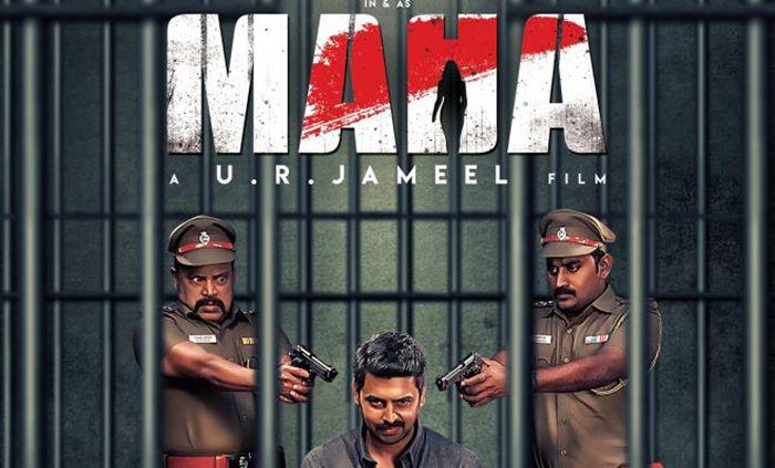 Actor Srikanth's powerful role in Hansika Motwani's Maha