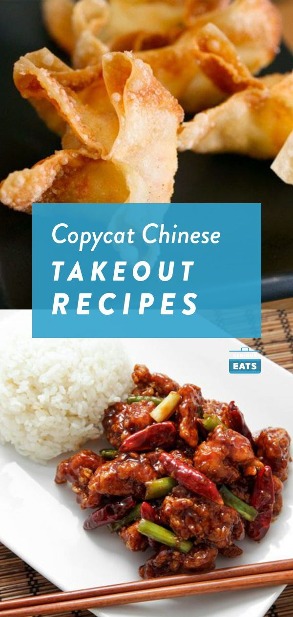 10 Better-From-Scratch Chinese-Takeout Favorites