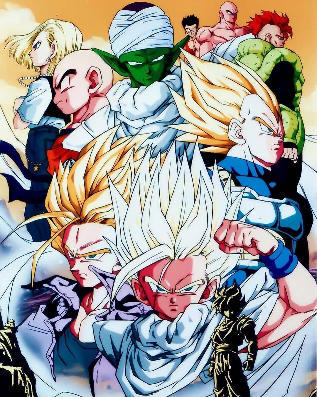 Guerreros Z Dbz Dragonballz Trunks Gohan Vegeta Androide16 Krilin Androide18 Picolo Goku Yamch Dragon Ball Wallpapers Dragon Ball Super Art Dragon Ball Art