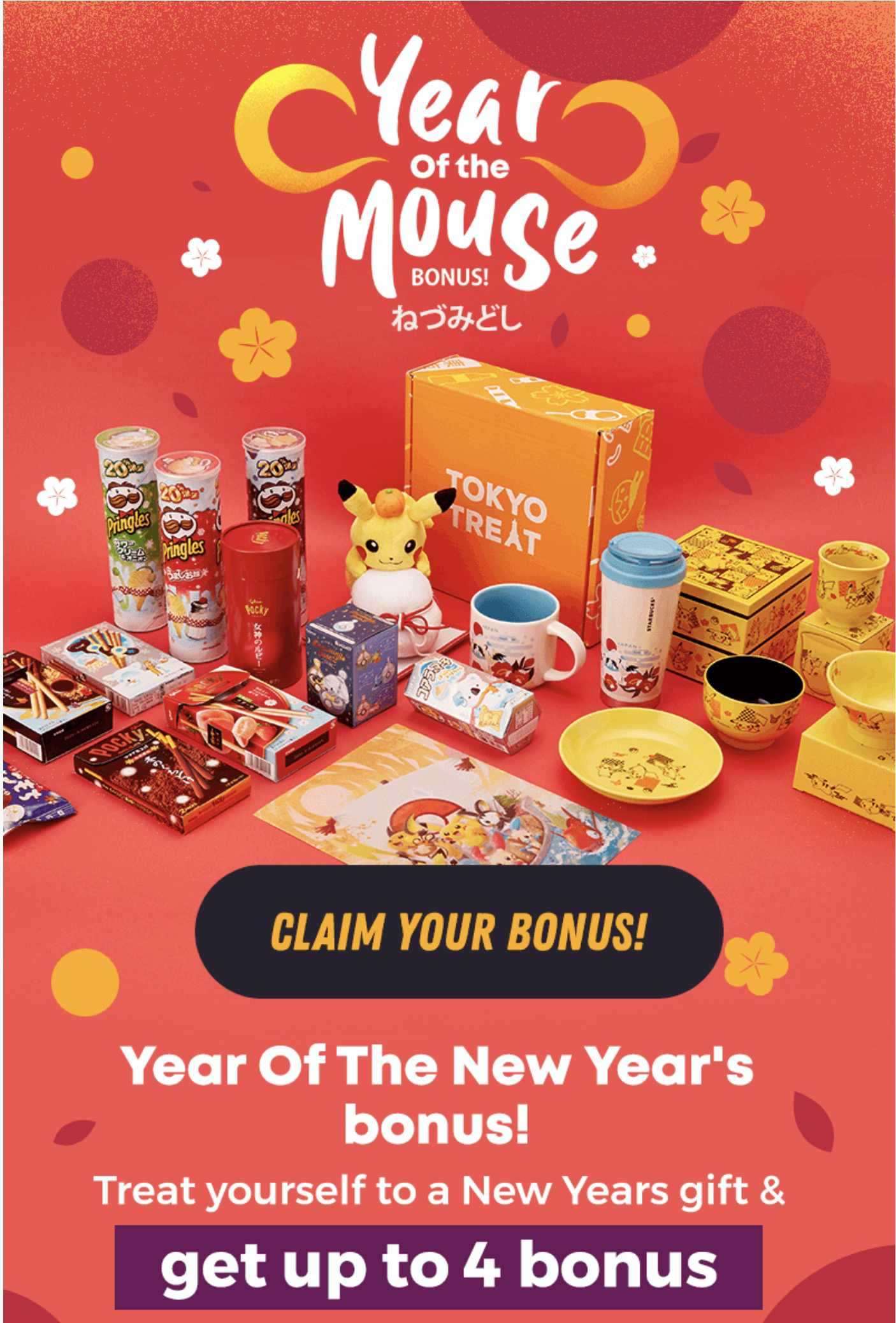 Tokyo Treat Cyber Monday 2019 Coupon Free Bonus Items Hello Subscription In 2020 Tokyo Treat Japanese Candy Diy Cyber Monday