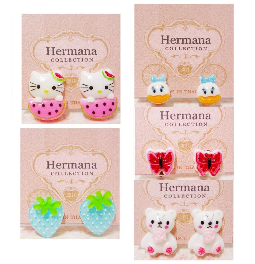 Cute Kawaii Lot Of 5 Prs Girls Kids Plastic Clip On Earrings For Children  Women #