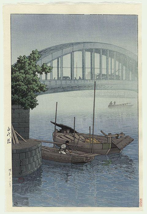 Kawase Hasui, Eitaibashi Bridge, 1937