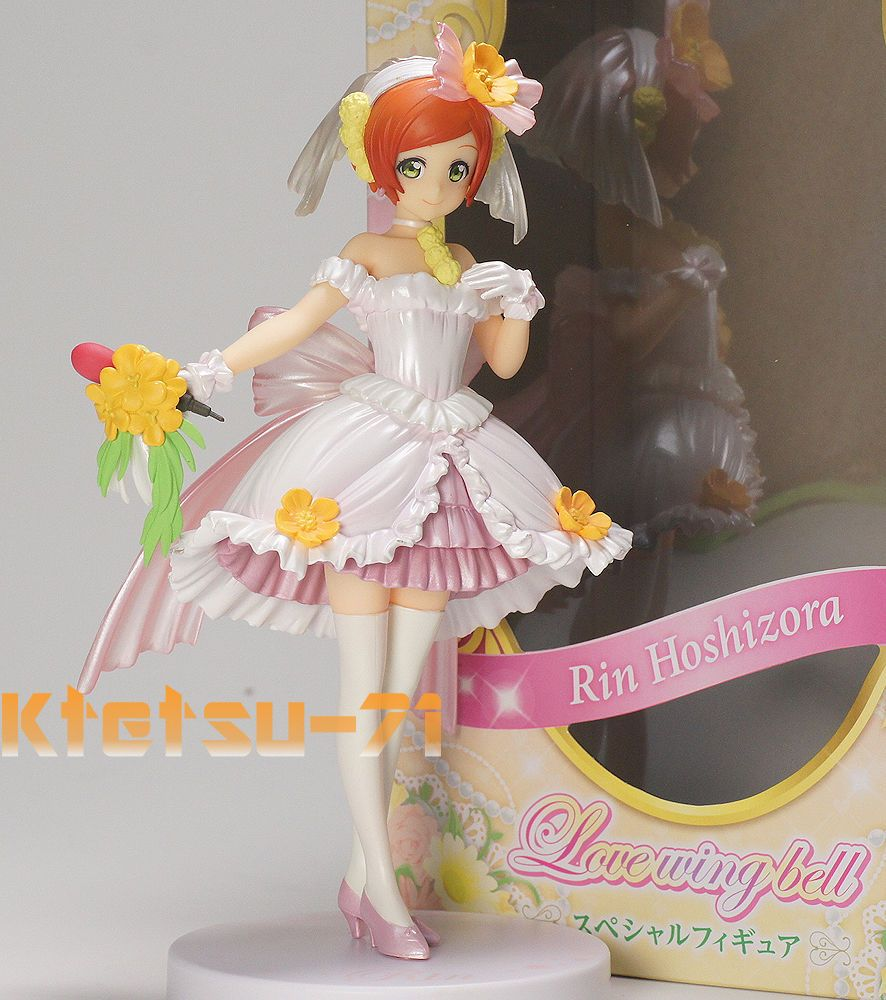 "Furyu 8/"" Love Live! Rin Hoshizora Love wing bell Special Figure"
