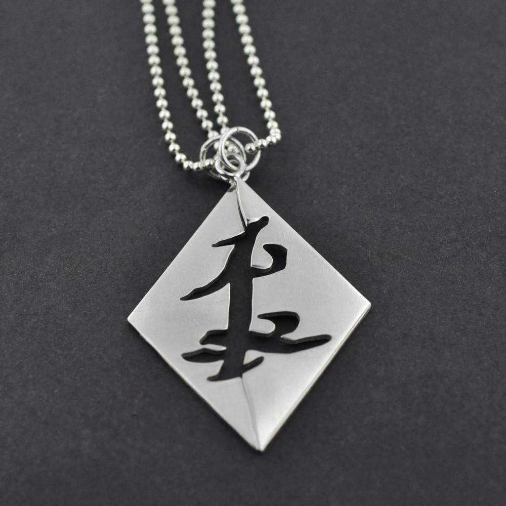 e3568fc4b69d9 Rune - Friendship/ Parabatai Split Pendant | Shadowhunters | Runes ...