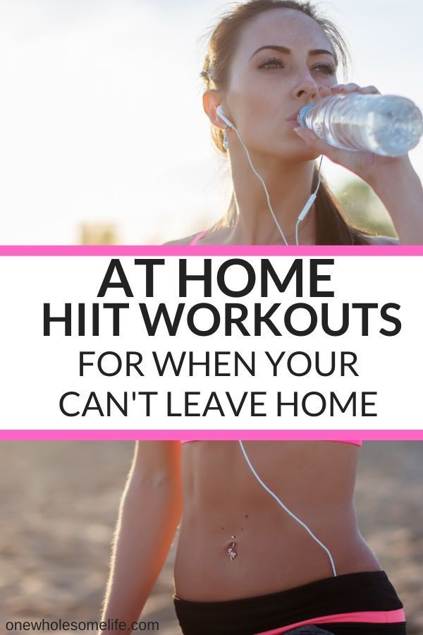 Muscle building at home hiit workouts for women. Cardio and weights options. Do these when you can't...