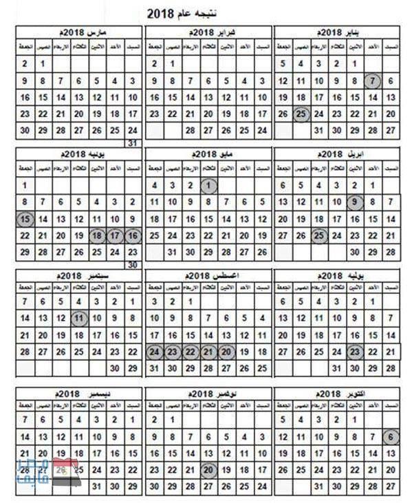 Pin by Ashraf Aziz on elmourad1 Crossword, Puzzle
