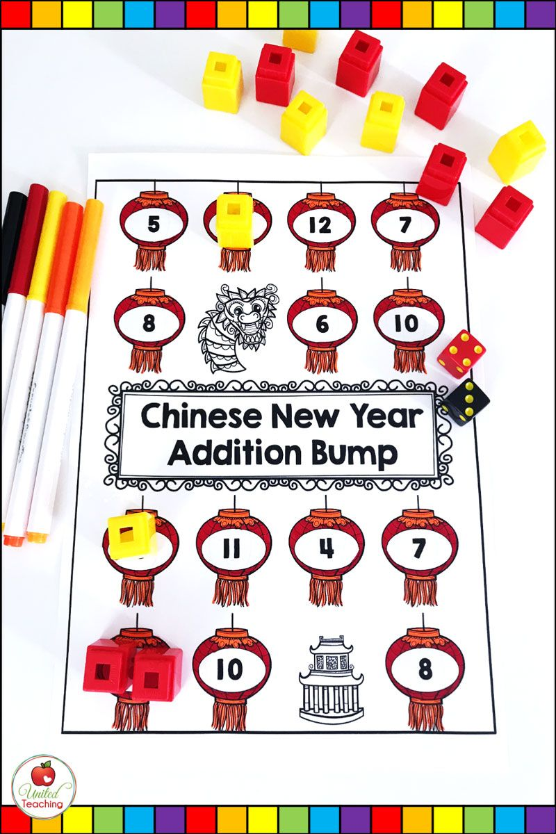 Chinese New Year No Prep Activities