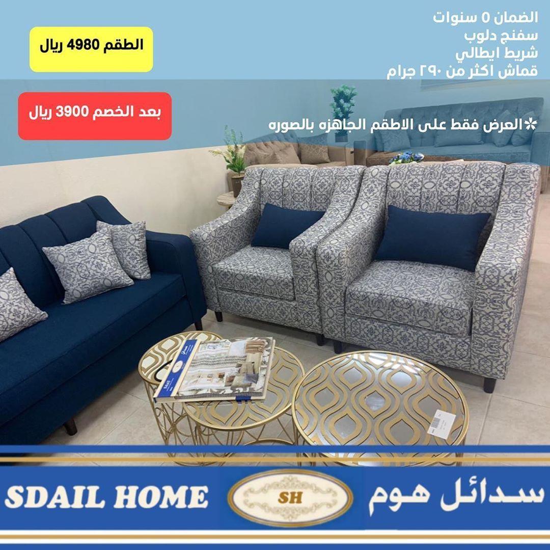صناع الجمال تفصيل حسب الطلب نبتكر وننفذ بناء على ماترغب به عليك الاختيار وعلينا التنفيذ تحت عماله واشراف هندسي محترف De Sectional Couch Decor Home Decor