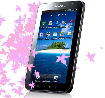 Samsung Galaxy Tab Gt-p1000 прошивка Android 4