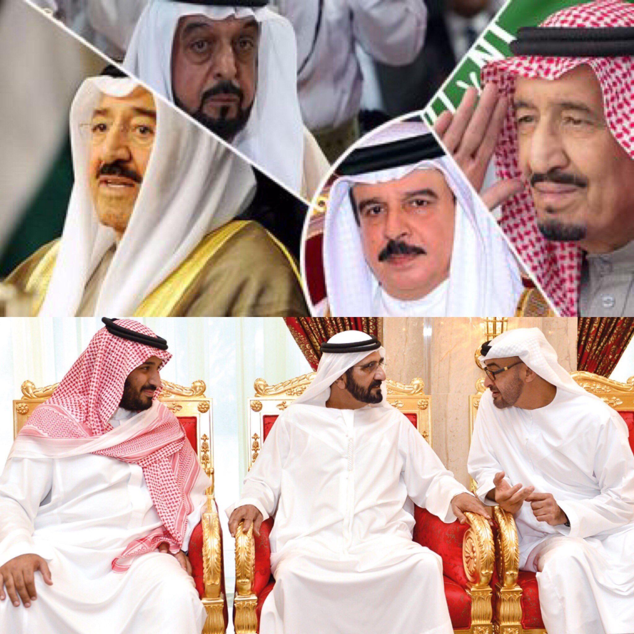 الله يحفظكم ويعزكم King Queen Royal Family Royal