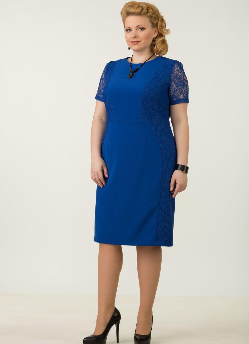 Нарядное Платье Для Женщины 60 Лет Купить