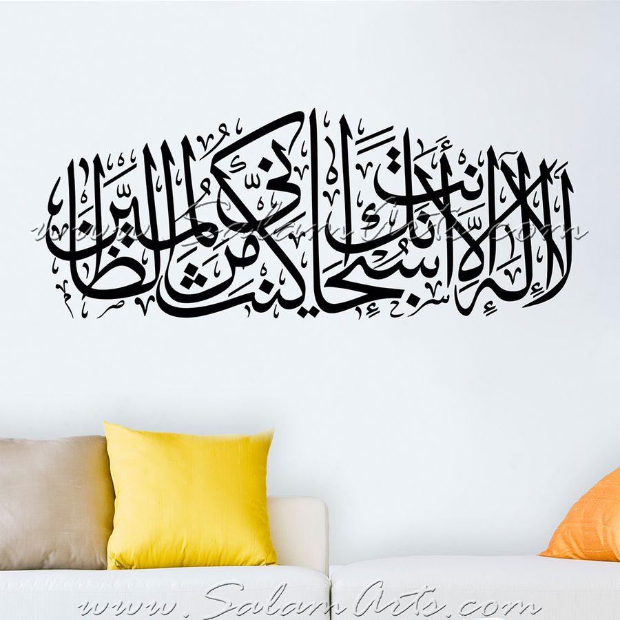 ayat e kareema islamic wall art islamic and islamic calligraphy ayat e kareema