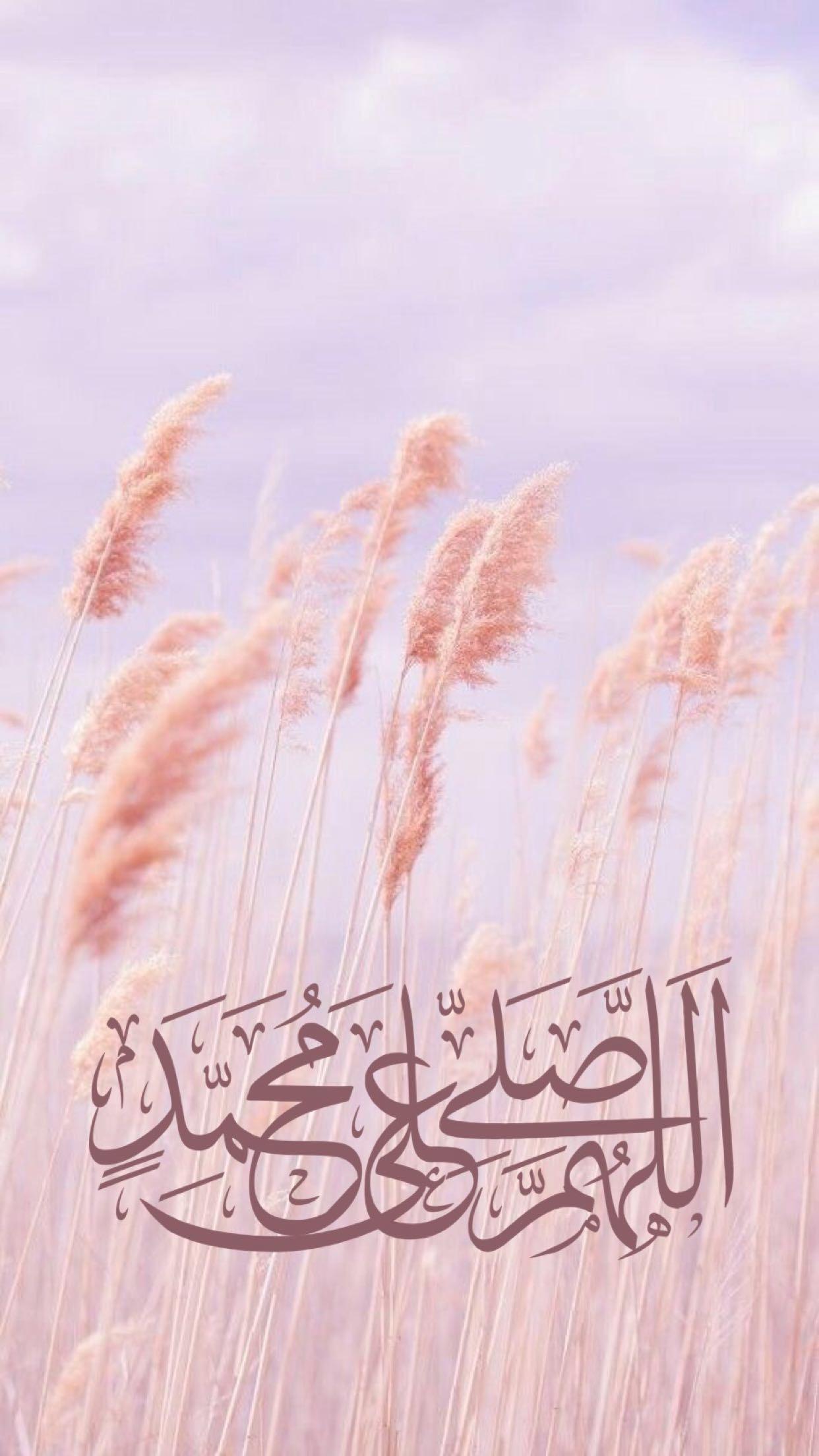 Cute Islamic Wallpaper Download Free Full Hd Wallpapers Lockscreens Islamic Wallpaper Islamic Quotes Wallpaper Islamic Wallpaper Iphone