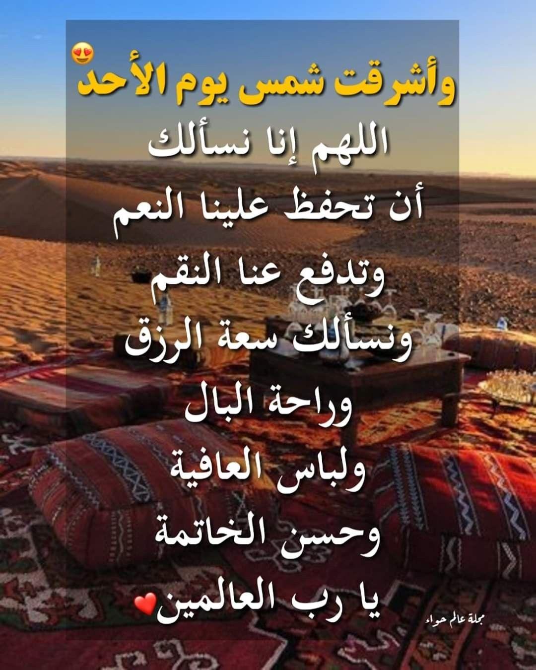 Pin By Chamsdine Chams On صباح مساء الخير Arabic Calligraphy