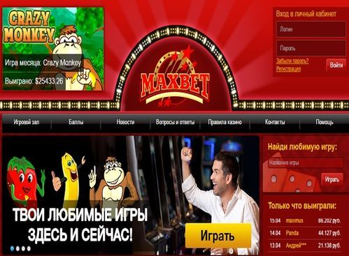 Онлайн казино на реальные деньги рубли автоматы игровые скачать fruit coctail