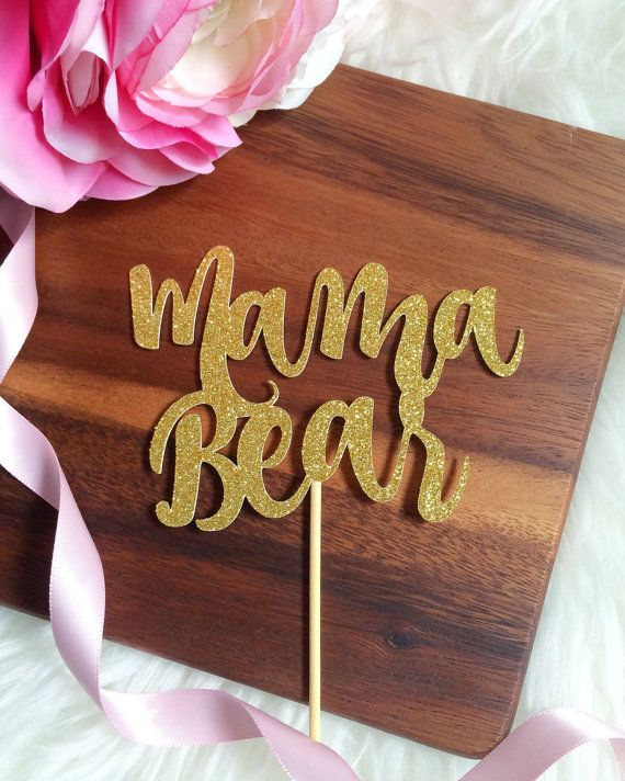 Mama Bear Cake Topper  Baby Shower Cake Topper  by TopperAndTwine