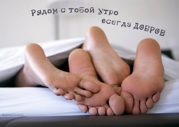 Romanticheskie Kartinki Dobroe Utro 35 Foto Vdohnovlyayushie